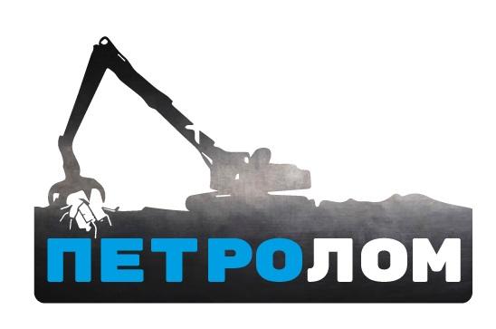 ПетроЛом